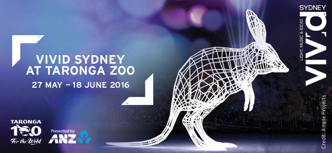 Vivid & Taronga Zoo Show Us Animals Like We've Never Seen Them Before, And You're Invited!