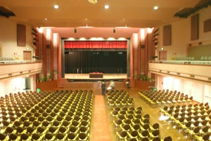Marana Auditorium, Hurstville Entertainment Centre