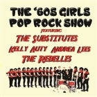 The Substitutes, The Rebelles, Kelly Auty & Andrea Lees