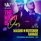 The Night Is Ours ft. Mashd N Kutcher