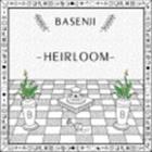 Basenji 'Heirloom' Tour
