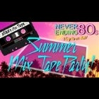 Never Ending 80s Summer Mix Tape at O'Donoghues