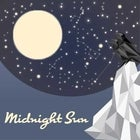 Midnight Sun: An Evening of Icelandic Myth and Music