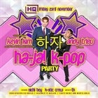 Ha-Ja! K-Pop Party!