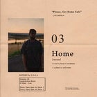 KWAME - Please, Get Home Safe. EP Launch with special guest Y.O.G.A