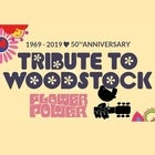 Tribute To Woodstock - 50th Anniversary