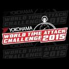 Yokohama World Time Attack Challenge 2015
