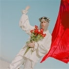 Kirin J Callinan Return To Center Tour With Special Guests