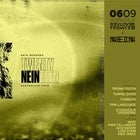 REVOLVER FRIDAYS PRESENTS NEIN RECORDS 'TWENTY NEINTEEN TOUR'